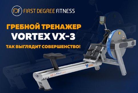 Обзор гребного тренажера Vortex VX-3 - так выглядит совершенство!