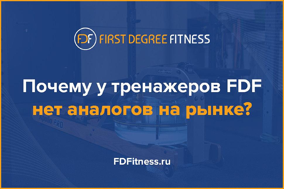 Почему у гребных тренажеров First Degree Fitness нет конкурентов на рынке?