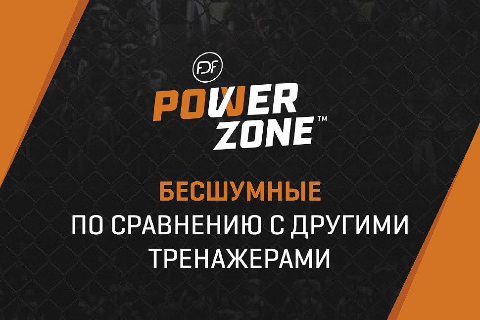 PowerZone бесшумные по сравнению с другими тренажерам