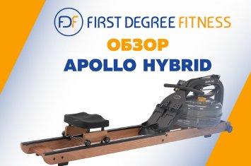 Гребной тренажер Apollo Hybrid AR