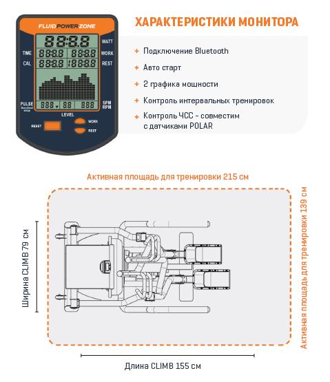 Bluetooth монитор